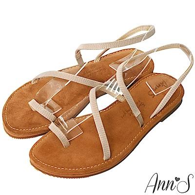 Ann'S水洗牛皮-時髦蛇紋顯瘦曲線寬版平底涼鞋-米