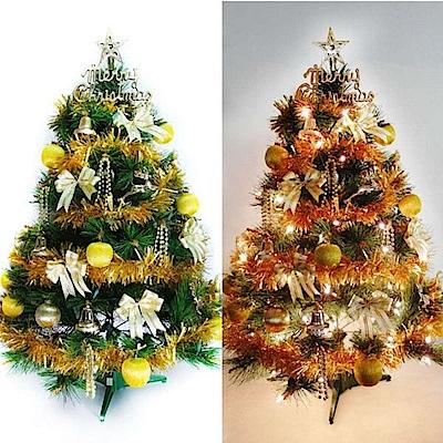 摩達客 3尺(90cm)特級綠松針葉聖誕樹(金色系配件)+100燈鎢絲樹燈一串)