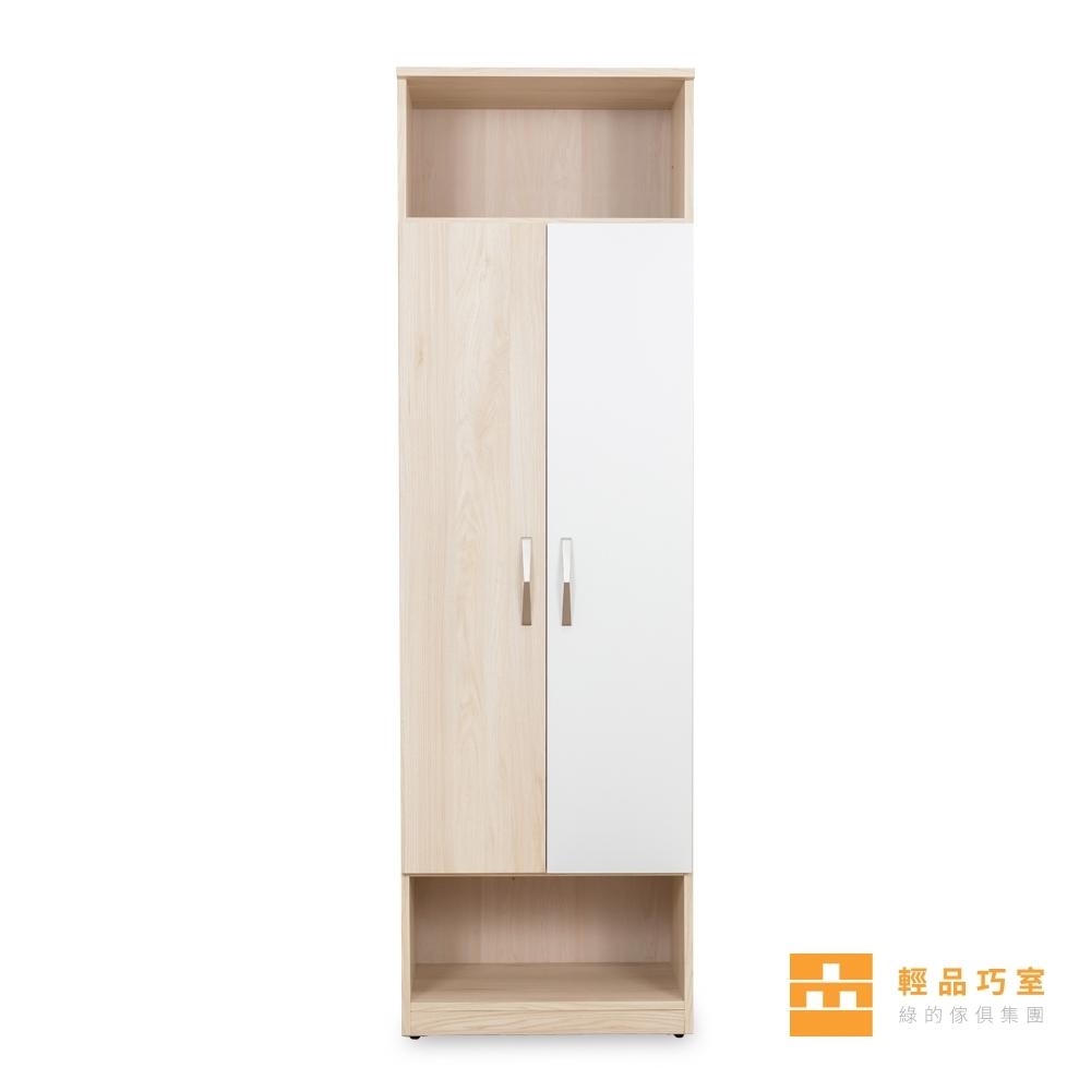 【輕品巧室-綠的傢俱集團】積木系列-森-雙門透氣60cm鞋櫃(鞋櫃)60x39x197