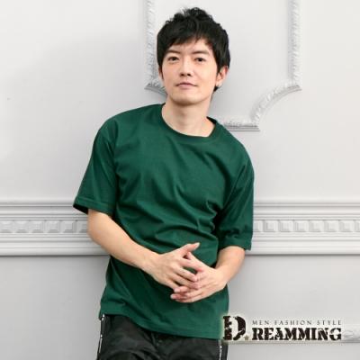Dreamming 歐美街頭素色落肩寬鬆休閒圓領短T-深綠/深灰/藍灰