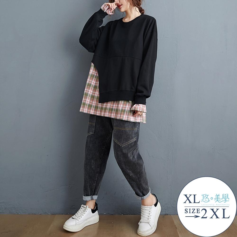 悠美學-文青風中大碼格紋拼接造型上衣-黑色(XL-2XL)