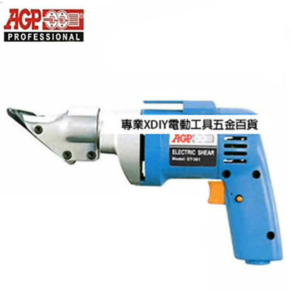 台製品牌 AGP ST301 鐵板剪 電動剪浪板機 多功能金屬切鋸機 切斷機