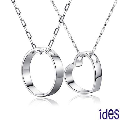 ides愛蒂思 日韓時尚設計款項鍊對鍊/同心圓