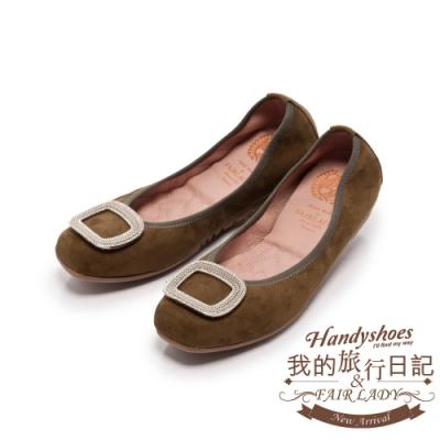 Fair Lady 我的旅行日記 水鑽釦方頭平底鞋增高版 森林綠