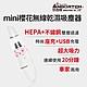 【安伯特】mini櫻花無線乾濕兩用吸塵器-快 USB充電 車用/家用/辦公室均可使用 product thumbnail 2