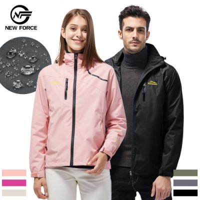 NEW FORCE 男女款輕裝機能防潑水風衣外套-六色可選