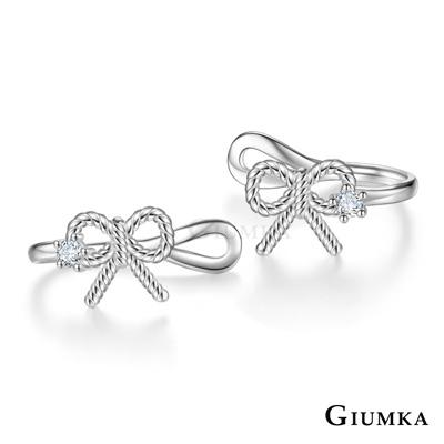 GIUMKA 純銀耳骨夾式耳環 蝴蝶結-銀色