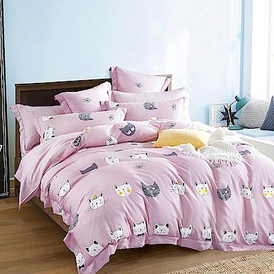 Ania Casa 貓寶貝 天絲 100% TENCEL 特大鋪棉兩用被套床包四件組