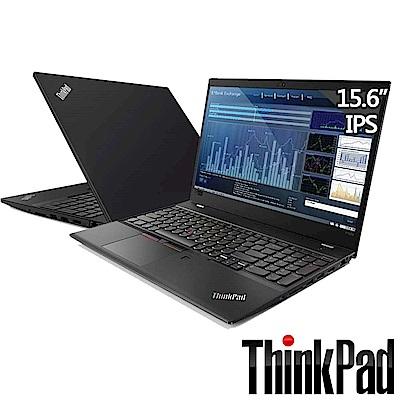 ThinkPad P52s 15.6吋筆電(i7八代/16G/256G/P500獨顯
