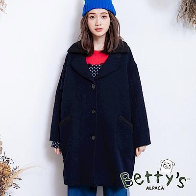 betty's貝蒂思 羅紋翻領口袋大衣(深藍)