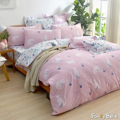 義大利Fancy Belle 貓貓綺夢 加大純棉防蹣抗菌吸濕排汗兩用被床包組