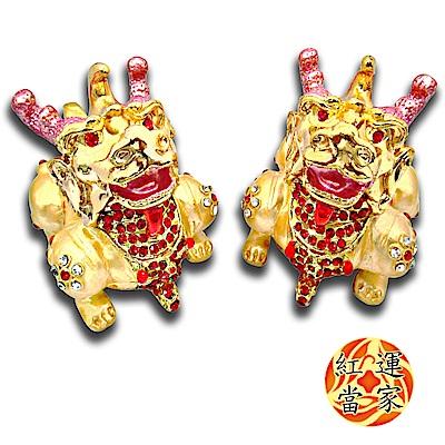 紅運當家 銅鎏金 招財金貔貅+水鑽 聚寶盆擺件( 一對,身長8公分)