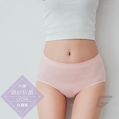 GIAT 碘紗抗菌萊卡無痕美臀褲(中腰款-粉色)
