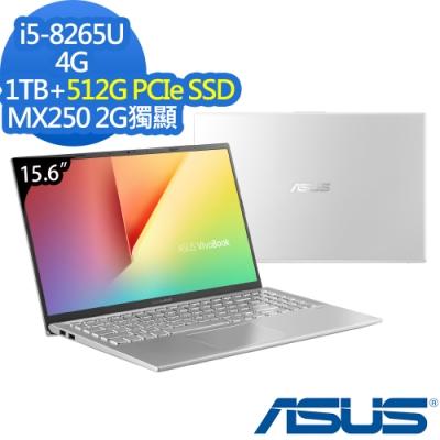 ASUS X512FL 15.6吋筆電 i5-8265U/512G+1TB/MX250特仕