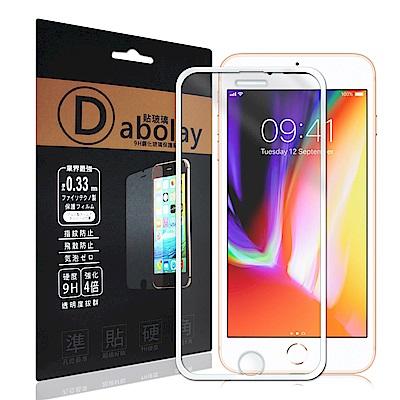 全膠貼合 iPhone 8 Plus/ i7+/i6s+ 滿版疏水疏油9H鋼化玻璃膜(白)