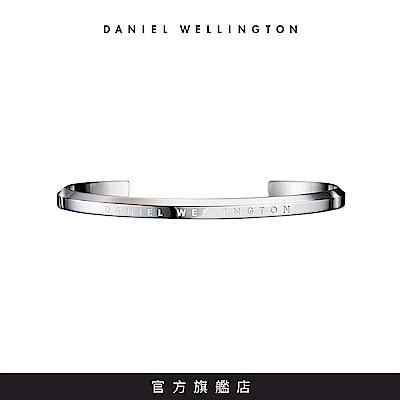 DW 手環 時尚奢華手鐲 手環-S 簡約銀