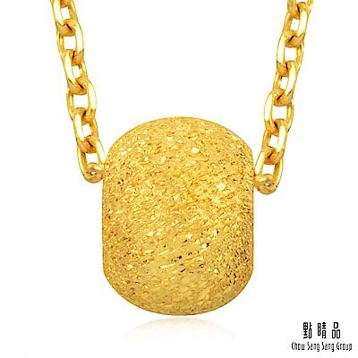 點睛品 幸運珠日常穿搭黃金吊墜大版 _計價黃金