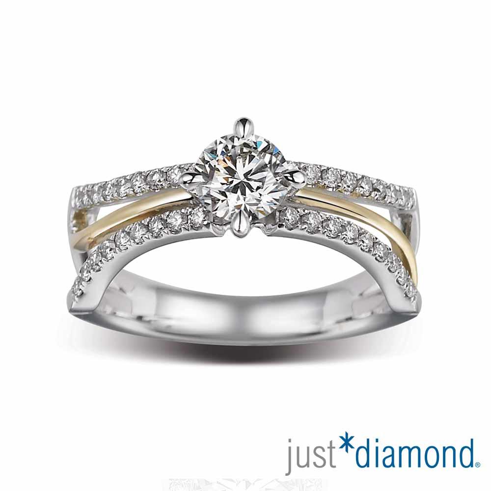 Just Diamond 真女人系列 GIA 0.5克拉 鑽石戒指-經典