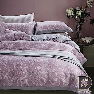 DESMOND 特大60支天絲八件式床罩組 西瑞爾-紫 100%TENCEL