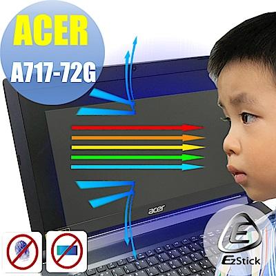 EZstick ACER Aspire A717-72 G 防藍光螢幕貼