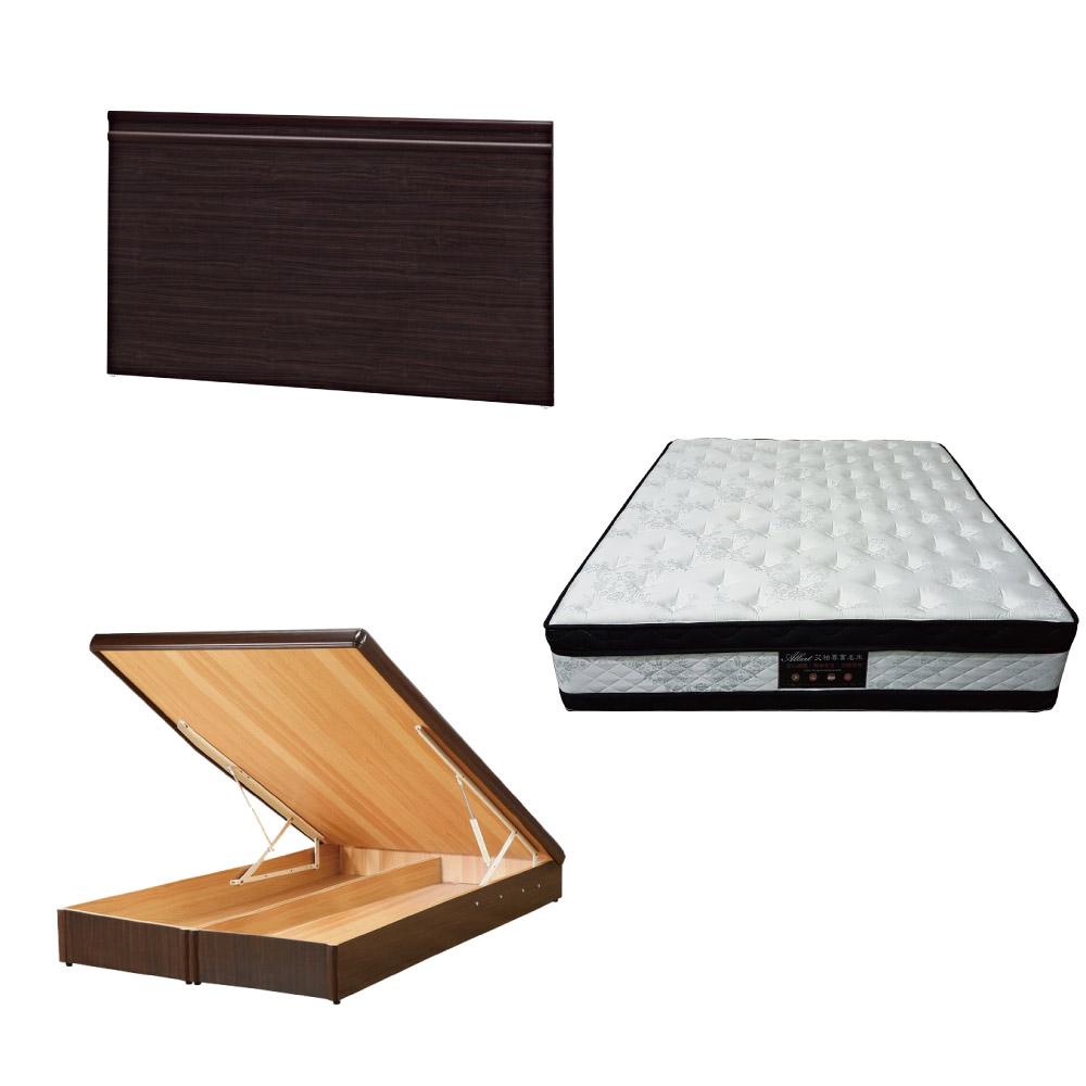 綠活居 可娜5尺雙人床台三式組合(床頭片+後掀床底+正四線涼感獨立筒床墊)五色可選