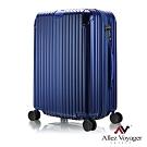 法國奧莉薇閣 20吋 行李箱 PC硬殼旅行箱 登機箱 箱見恨晚(深藍)