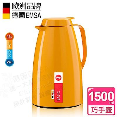 德國EMSA 頂級真空保溫壺 巧手壺系列BASIC (保固5年) 1.5L 甜蜜橘