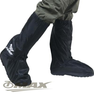 JUMP新一代厚底雨鞋套-快