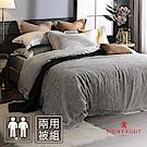 MONTAGUT-維多利亞-100%天絲-四件式兩用被床包組(米色-雙人)