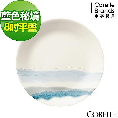 CORELLE康寧 藍色秘境8吋平盤