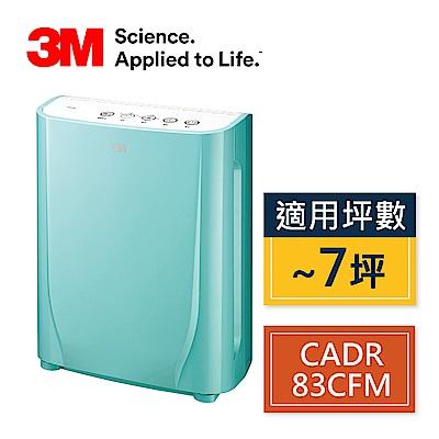 3M 3-7坪 淨呼吸寶寶專用型空氣清淨機 馬卡龍綠 FA-B90DC GN