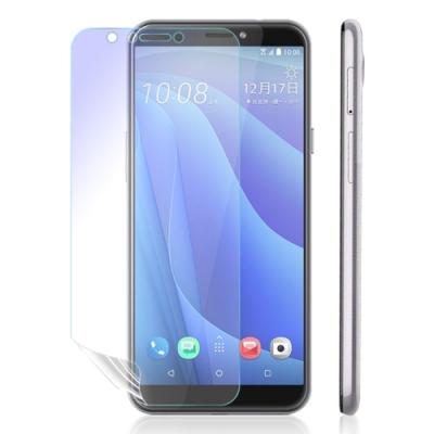 o-one護眼螢膜 HTC Desire 12s 滿版抗藍光手機螢幕保護貼