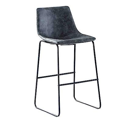 Bernice-伊德森吧椅/高腳椅(高)(兩色可選)-46x35x103cm