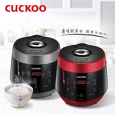 Cuckoo 福庫多功能壓力電子鍋CRP-P1009S