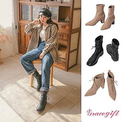 [時時樂限定]Grace gift-靴款均一價$990