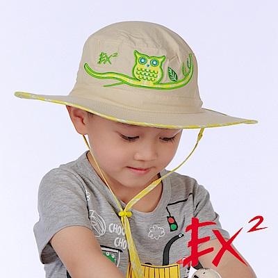 德國EX2 兒童抗UV遮陽圓帽(杏色)