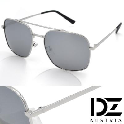 【2件59折】DZ 潮型雅士 抗UV 偏光太陽眼鏡墨鏡(銀框水銀膜)