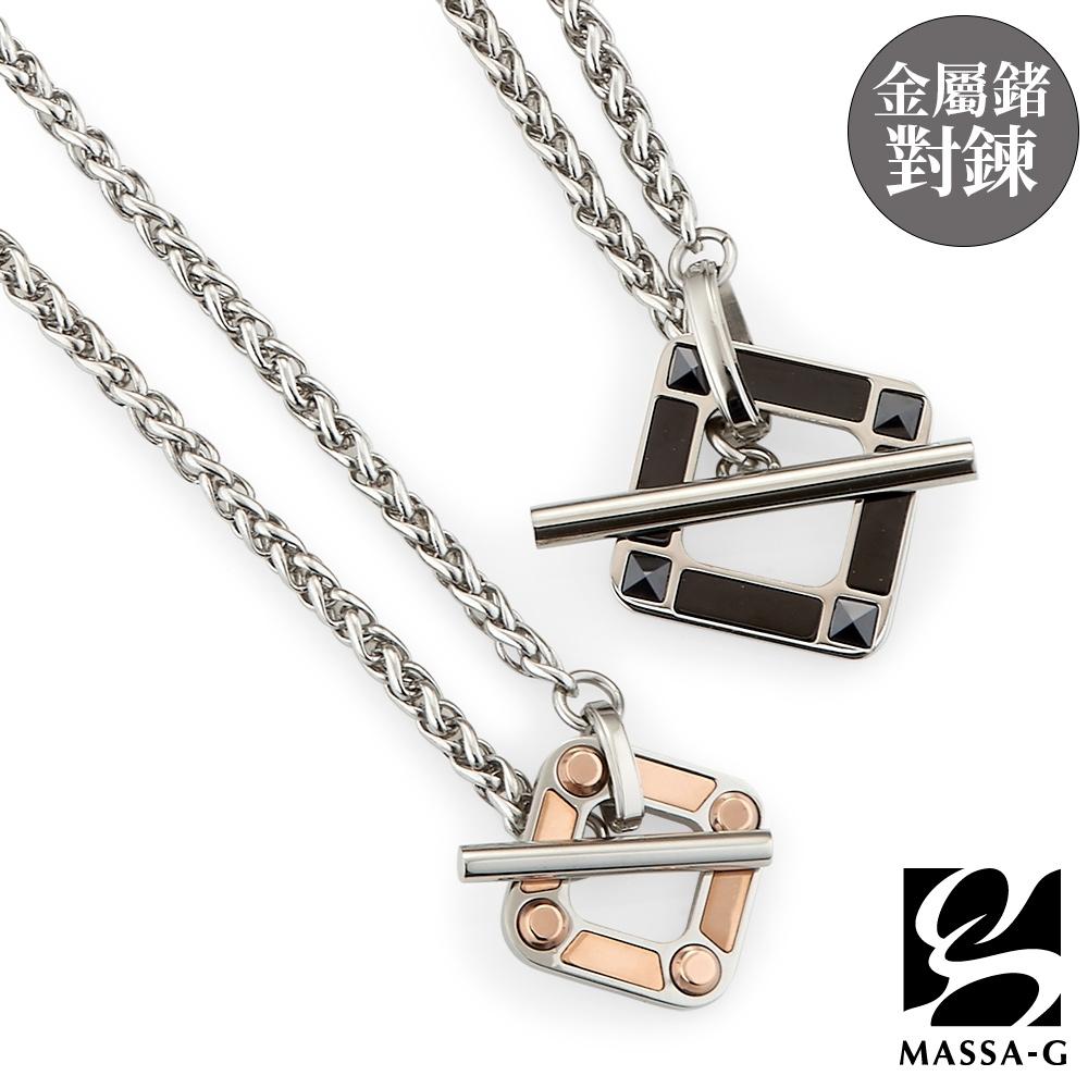 MASSA-G【Loop迴圈】金屬鍺錠荷米斯白鋼對鍊