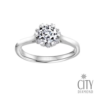 City Diamond引雅『愛希斯』50分鑽石結婚戒指