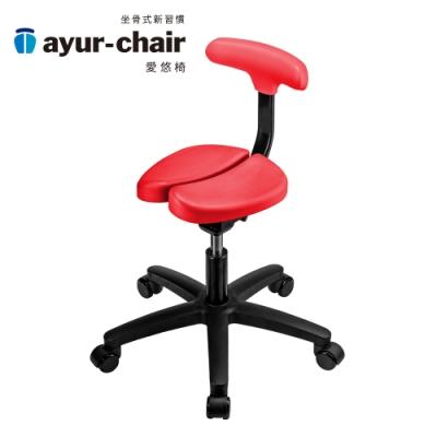 愛悠椅 Ayur-chair 基本腳輪款_紅(701010002)