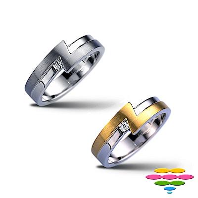 彩糖鑽工坊 鑽石戒指-寬版 (2選1) 緣份系列