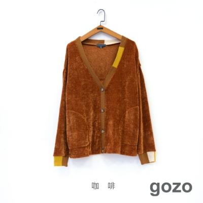 gozo 羅紋領撞色V領絨布開襟外套(二色)