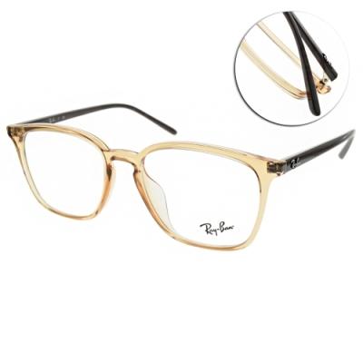 RAY BAN光學眼鏡 時尚方框款 /透棕-棕 #RB7185F 5940-54mm
