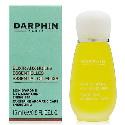 DARPHIN朵法 甜橘芳香精露 15ml (法國進口)