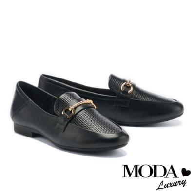 低跟鞋 MODA Luxury 時髦金屬鏈條壓紋全真皮樂福低跟鞋-黑
