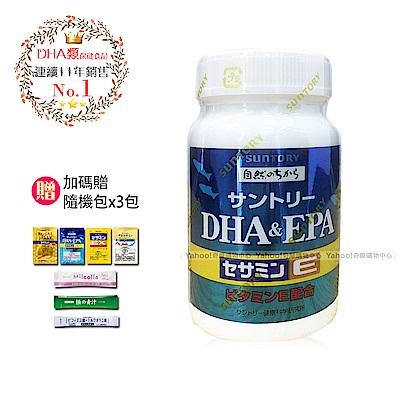 [兩重送]SUNTORY三得利 魚油 DHA&EPA+芝麻明E(30日份)
