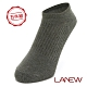 LA NEW 中性船型短襪五件組(298780306) product thumbnail 1
