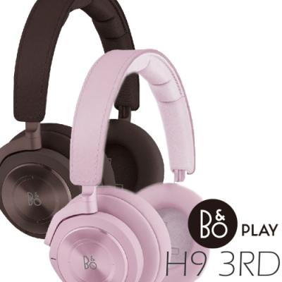 B&O PLAY 降噪耳罩式無線耳機 BEO H9 3RD 【秋冬限定】