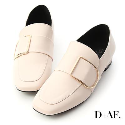 D+AF 質感主打.金屬方金釦低跟樂福鞋*米