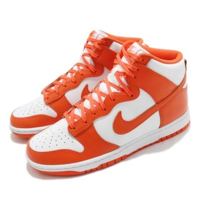 Nike 休閒鞋 Dunk Hi Retro 運動 男女鞋 經典款 高筒 皮革 簡約 情侶穿搭 球鞋 橘 白 DD1399101